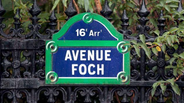 علامت خیابان فوش در پاریس