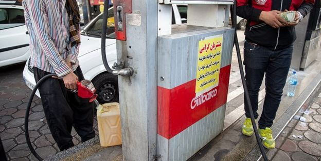 خبرگزاری فارس در گزارشی گفته از اواسط تابستان عرضه بنزین سوپر در شهرهای بزرگی مانند تهران متوقف و یا به صورت قطره چکانی انجام میشود.