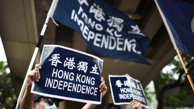 香港獨立旗