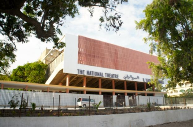Somalia's National Theatre