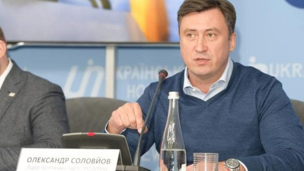 Олександр Соловйов