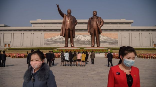 Celebration of Kim Il-sung's birth anniversary on 15 April