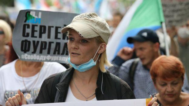 на митинге в Хабаровске 15 августа