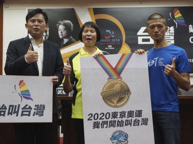 """就算被中方拔走台中青運主辦權,部分獨立派政黨還是照樣推動""""台灣奧運正名""""。"""