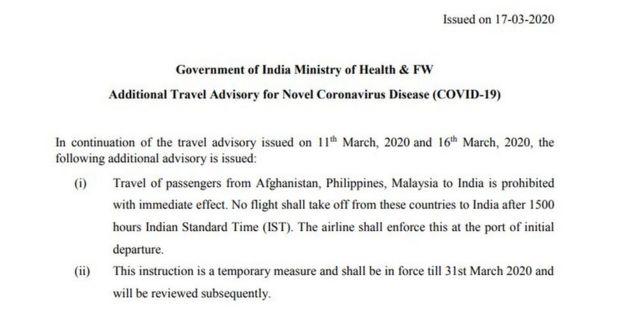 कोराना वायरस के कारण यात्रा प्रतिबंध