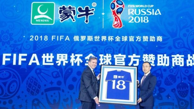 Chinese firm Mengniu signed as a World Cup sponsor in December 2017