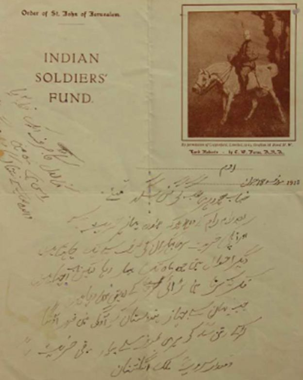 excerpt from a letter written by an Indian soldier, Ram Singh