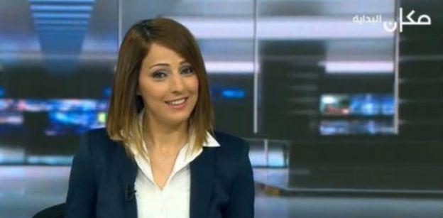كان آخر عمل لغدير كمال هو مقدمة أخبار في قناة مكان الإسرائيلية