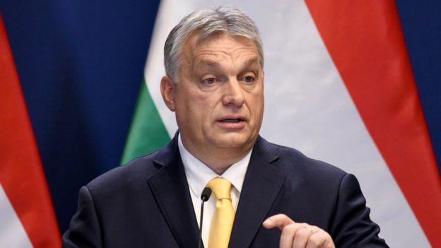 ہنگری