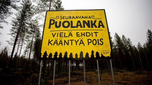 Пуоланка