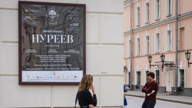 Afiche de Nureyev