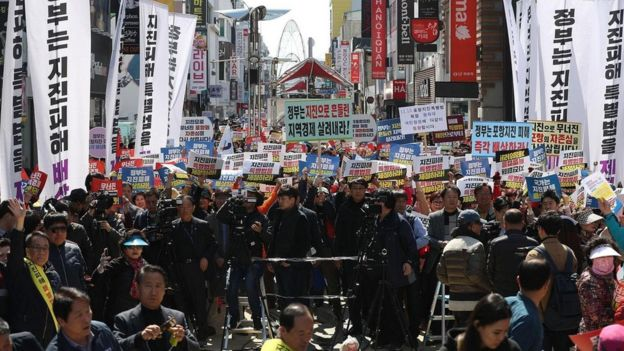 Protestas en Pohang