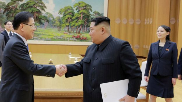 Kim Jong-un's sister also participated in the meeting.