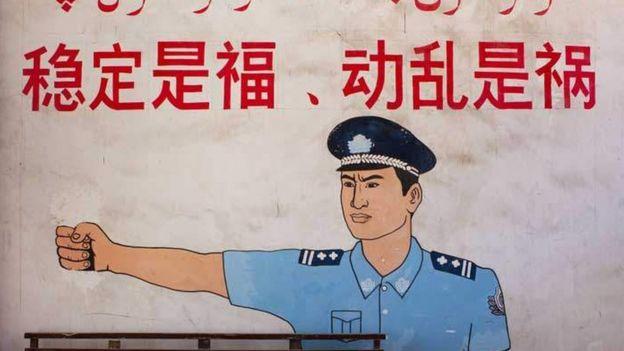 Trung Quốc, Ngô Duy Nhĩ, nhà tù