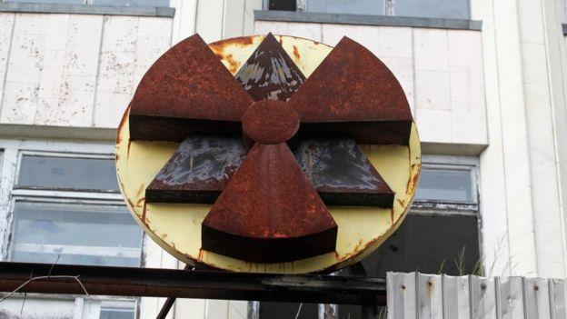 Чорнобильська будівля