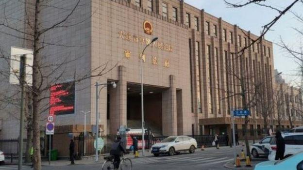 Tribunal de Dalina.