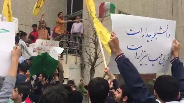 تجمع دانشجویان معترض با حضور بسیجیان همراه بود