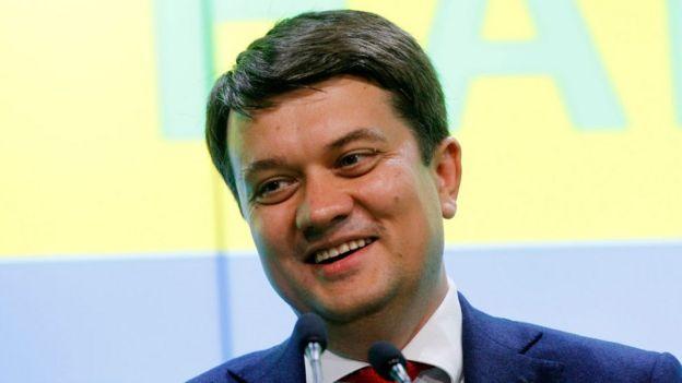 Дмитро Разумков