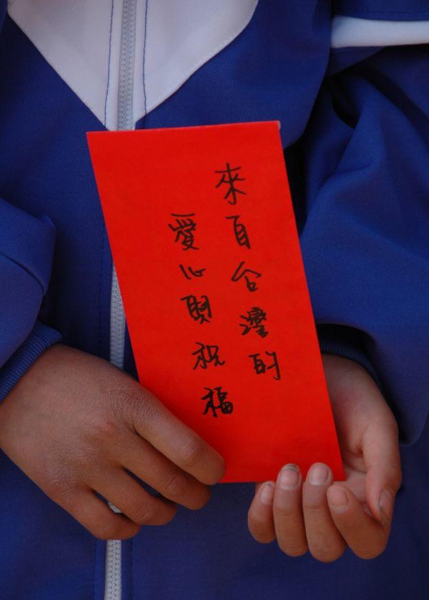 2015年民进党执政,两岸关系遇冷导致民众捐款信任降低。多数台湾民众不知钱款是否最终到达中国灾民手中。