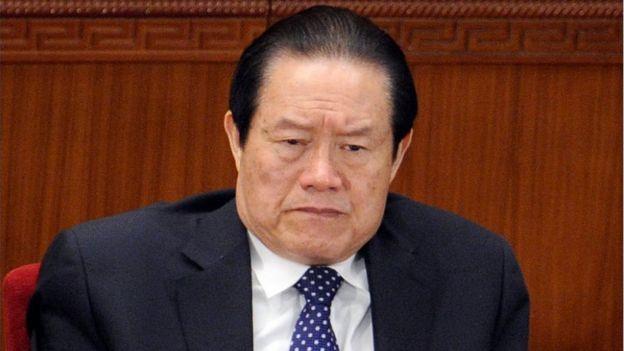 Picture of Zhou Yongkang