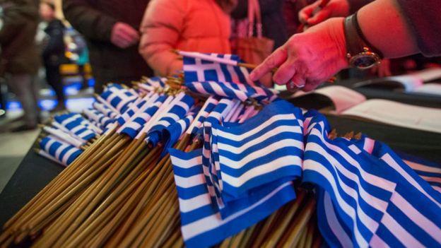 أعلام يونانية للبيع