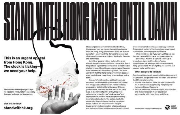 Quảng cáo do đăng trên tờ Global and Mail kêu gọi mọi người ký thỉnh nguyện thư yêu cầu sự hỗ trợ của chính phủ Anh