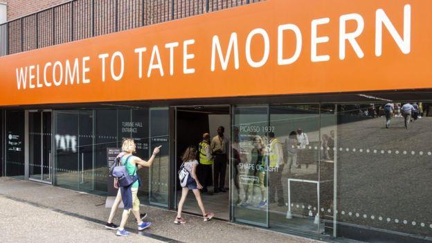 ورودی موزه تیت مدرن