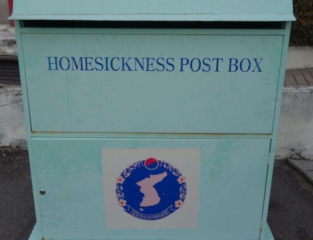Homesickness postbox