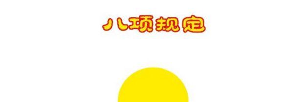 Shining sun gif which says:
