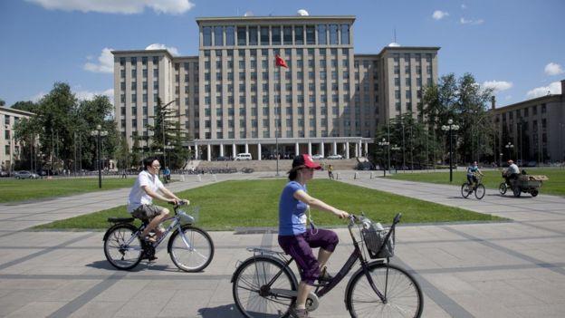 位于北京的清华大学