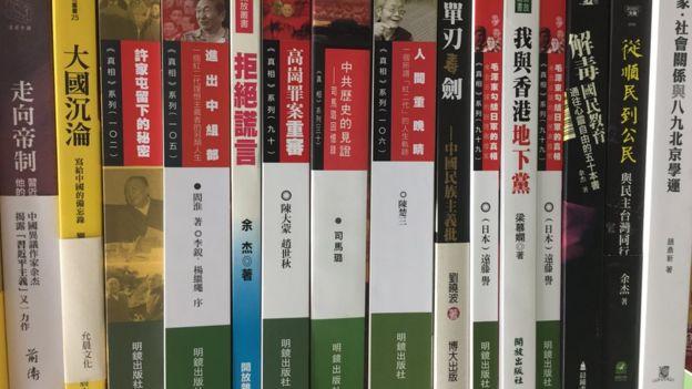森記陳列的政治書。