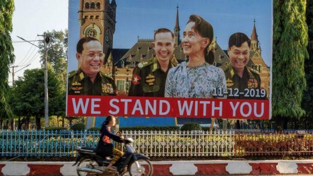 Плакат с изображением Аун Сан Сун Чжи и мьянманских военных