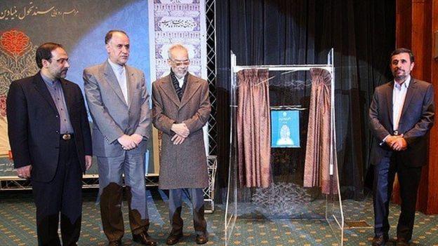 رونمایی محمود احمدینژاد از