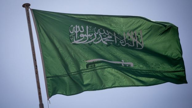 bendera, Arab Saudi