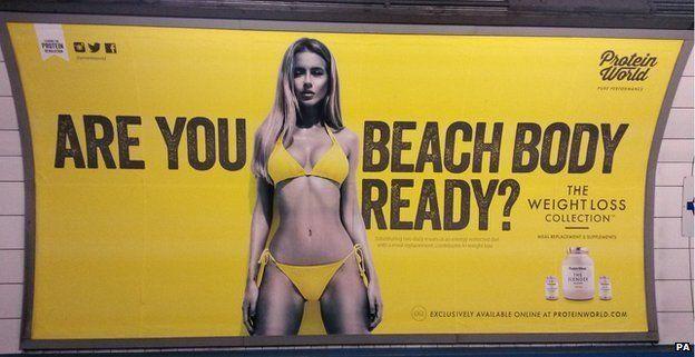 Protein Dünyasının reklamı, soran