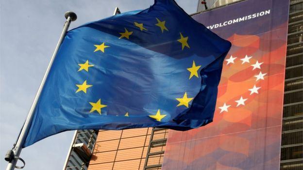 格力电器EU