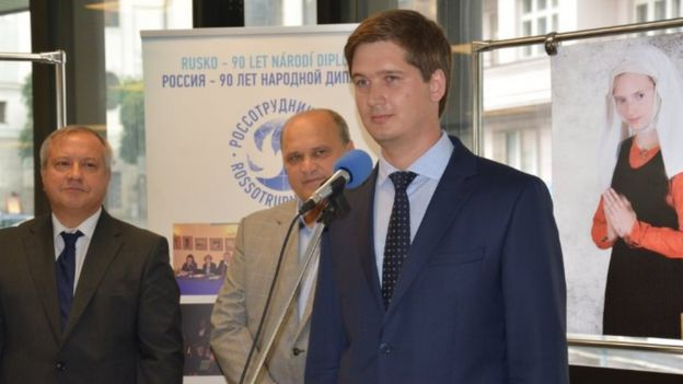 A picture of Andrei Konchakov, seen here on the Prague Russian Centre for Science and Culture website