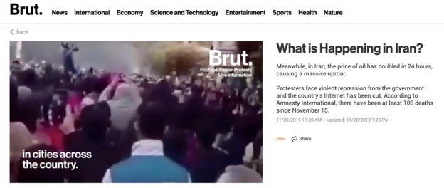 پلتفورم رسانهای فرانسوی بروت هم در بخش آمریکای خود به اعتراضات چند روز اخیر در ایران توجه نشان داده است