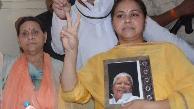 राबड़ी देवी और मीसा भारती