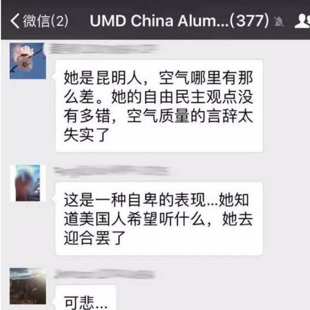 中文网络谴责声