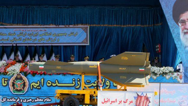 موشک ساخت ایران