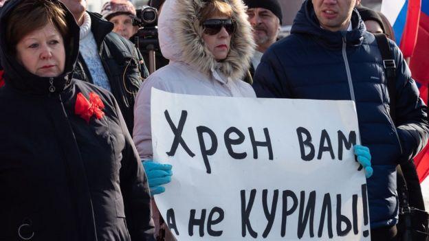 Южно-Сахалинск, митинг против передачи Курильских островов Японии
