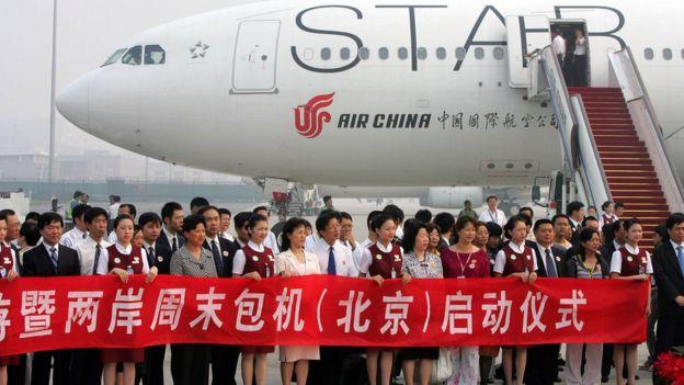 2008年,北京往返台灣周末包機啟航。