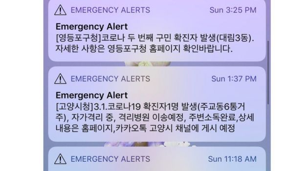 Mensajes en Corea del Sur