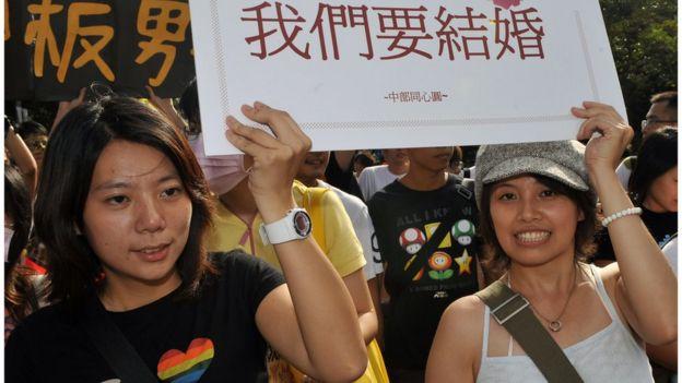 2009年台湾同志游行