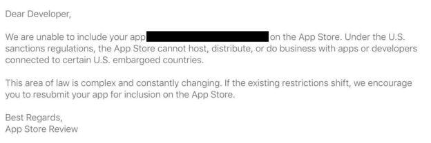 متن پیغام اپل به مالکان اپلیکیشنهای حذف شده