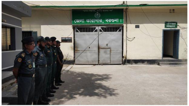 বরগুনা জেলা কারাগার