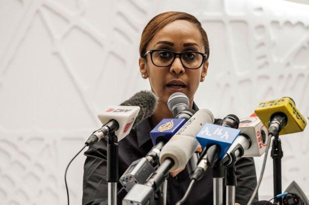 ایتھیوپیا فوجی بغاوت