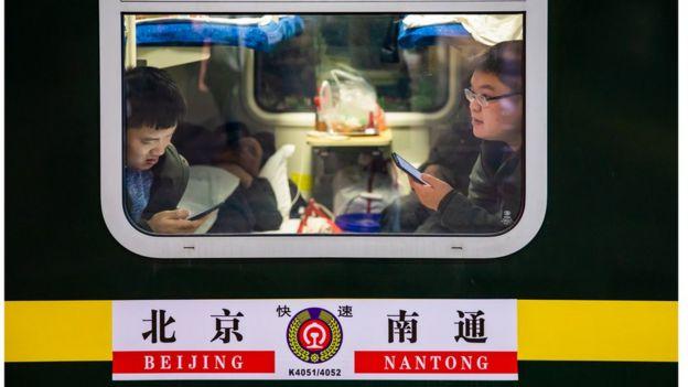 Китайцы в поезде