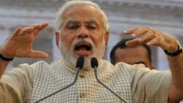 انڈین وزیر اعظم نریندر مودی